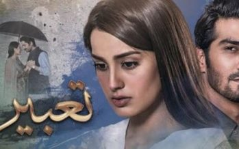 Tabeer Episode 7 – Review!