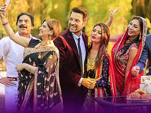 'Na Band Na Baraati' To Be Released This Eid ul Fitr