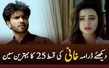 Khaani Episode 25 – Best Scene