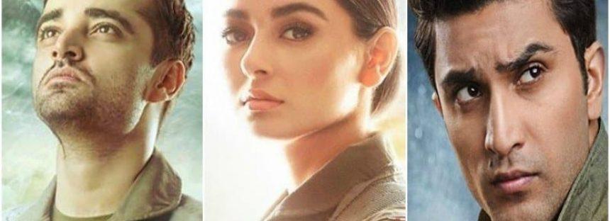 'Parwaaz Hai Junoon' Release Postponed To Eid ul Azha