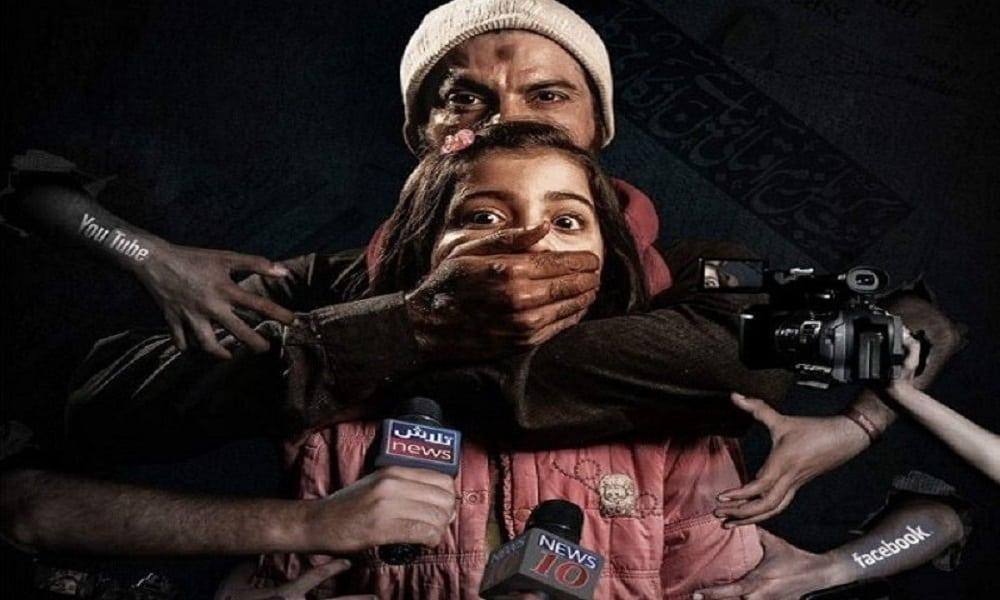 Zainab's Father To Sue The Makers Of Telefilm Zainab Ke Qatil!