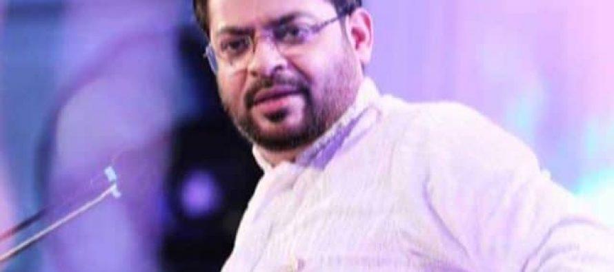 Aamir Liaquat Banned Again!