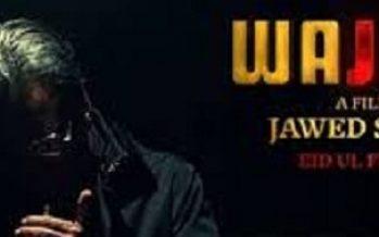 Wajood Official Trailer!