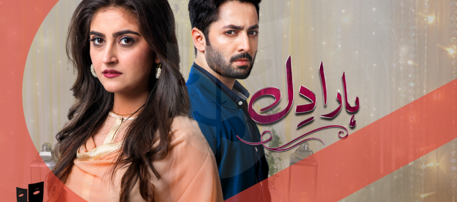 Haara Dil Episode 7 Review — Super Refreshing