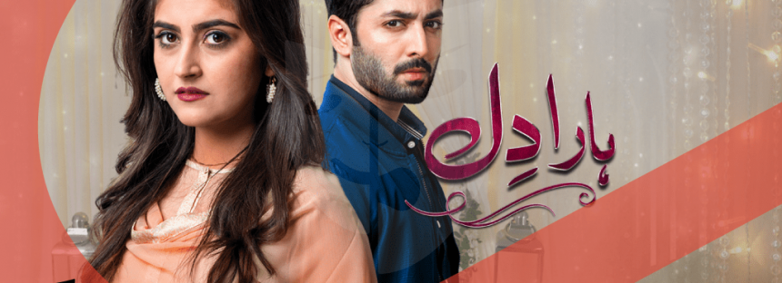 Haraa Dil Episode 5 Review — Emotionally Charged