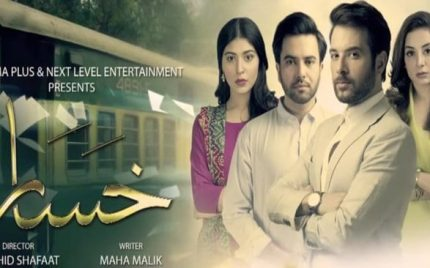 Khasara Episode 7 Review – Below Average!