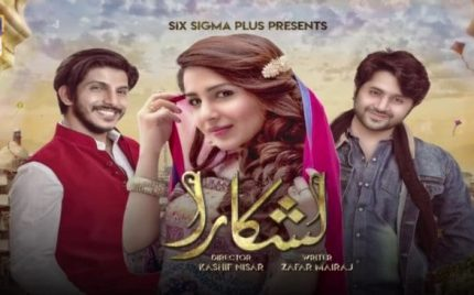 Lashkara Episode 5 Review – Very Interesting!