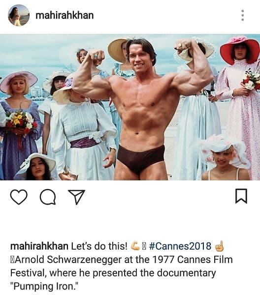 Mahira Khan Is Attending Cannes 2018!