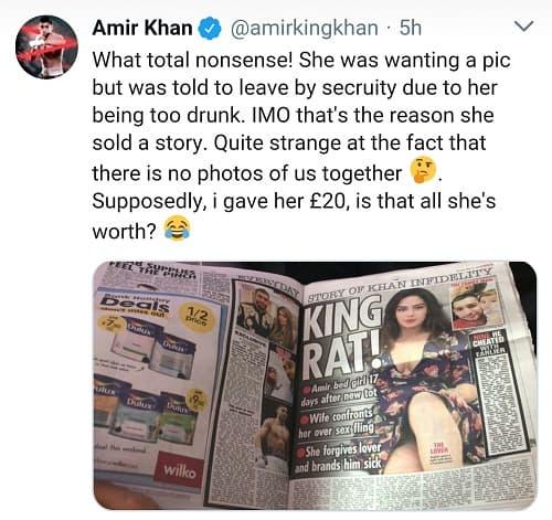 """Amir Khan IS At It """"Again""""!"""