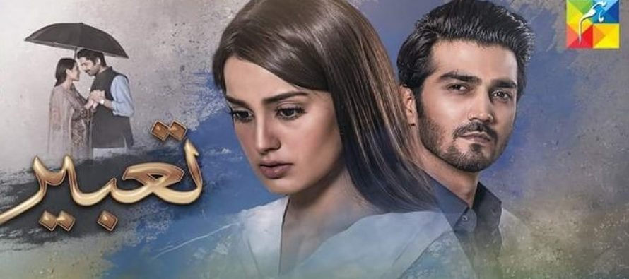 Tabeer Episode 11 Review – Depressing!