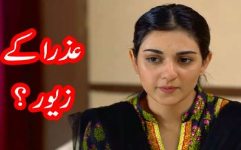 Mere Bewafa Episode 11 Voice Review | Azra Ke Zewar?