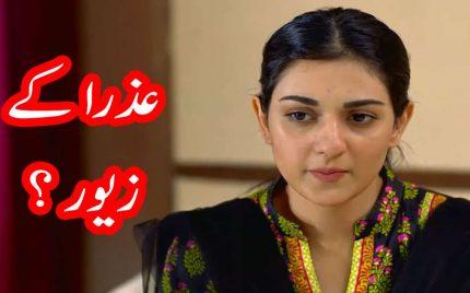 Mere Bewafa Episode 11 Voice Review | Azra Ke Zewar?