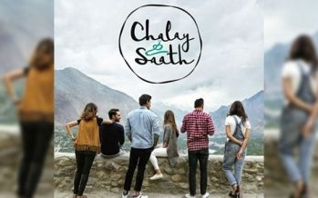 'Chalay Thay Saath' Is Now Available On Netflix