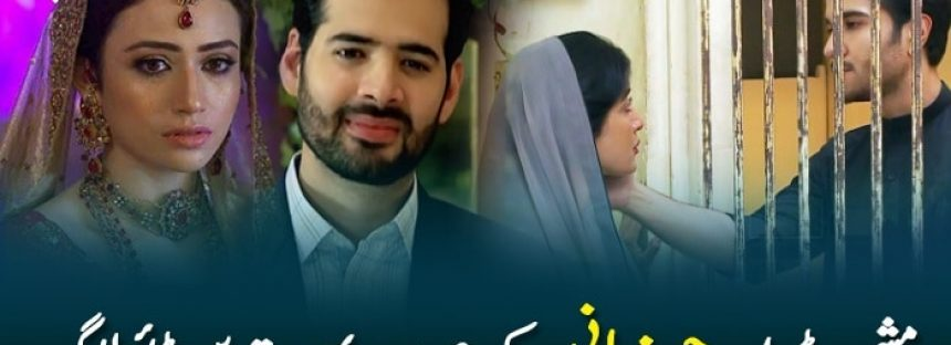 Compilation of Amazing Dialogues of Drama Khaani