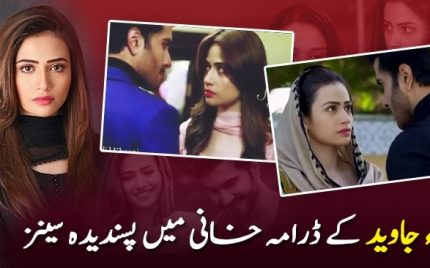 Sana Javed's Favorite Scenes From Drama Serial Khaani