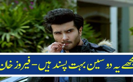 Feroze Khan's Favorite Scenes and Dialogues in KHAANI | Interview
