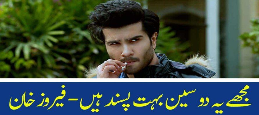 Feroze Khan's Favorite Scenes and Dialogues in KHAANI | Interview