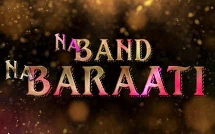 'Na Band Na Baraati' To Be Released This Eid ul Fitr