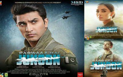Court Stalls 'Parwaaz Hai Junoon' Trailer Release