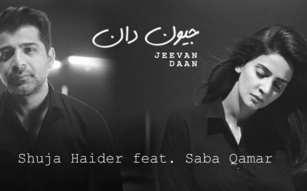 Jeevan Daan: An Intense Collab Between Saba Qamar And Shuja Haider!