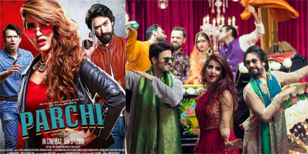 Second Pakistan Film Festival To Be Held In New York
