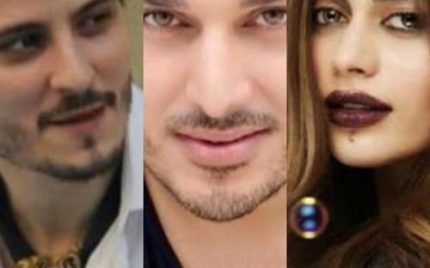 Ahsan Khan, Osman Khalid Butt And Sadaf Kanwal Also Join Alif!