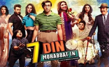 7 Din Mohabbat In – Film Review