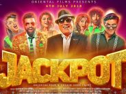 Jackpot Trailer Is Out!