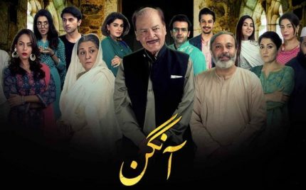 Aangan Episode 35 – Review!