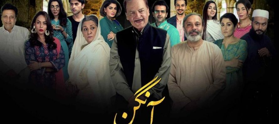 Aangan Episode 34 – Review!