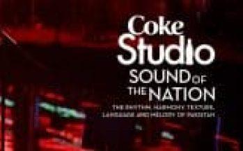 'Coke Studio' Launches Book To Celebrate 10 Years