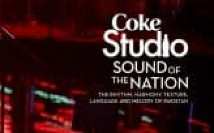 'Coke Studio' Launches Book To Celebrate 10 Years