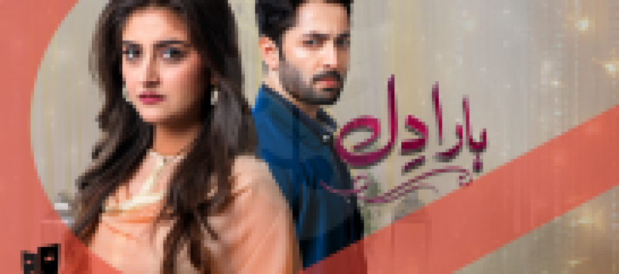 Haraa Dil Episode 12 Review — Typical