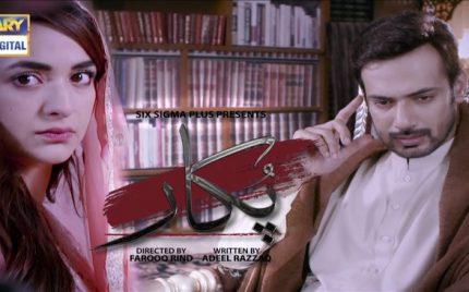 Pukaar Episode 21 – Review!