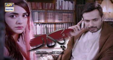 Pukaar Episode 23 – Review!