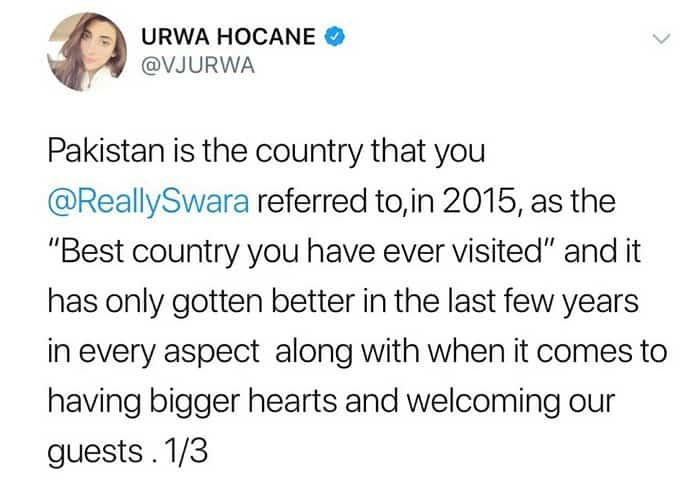 Urwa Hocane's Epic Reply To Swara Bhaskar!