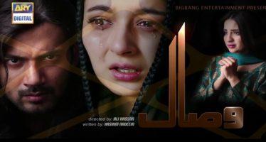 Visaal Episode 13 Review – Intense!