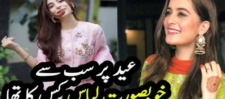 Best Dressed Celebrities On Eid