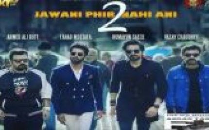 'JPNA 2' Official Poster Released