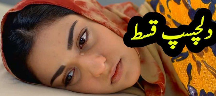 Mere Bewafa Episode 15 Audio Review in Urdu | Interesting Episode