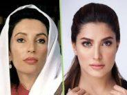 Mehwish Hayat To Play Benazir's Role In An Upcoming Biopic!