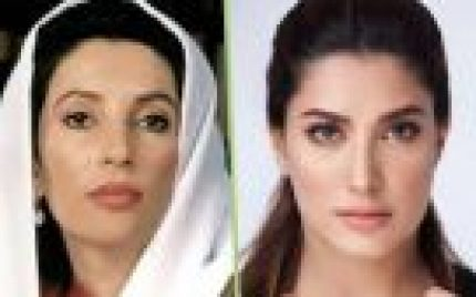 Mehwish Hayat To Play Benazir's Role In An Upcoming Biopic!