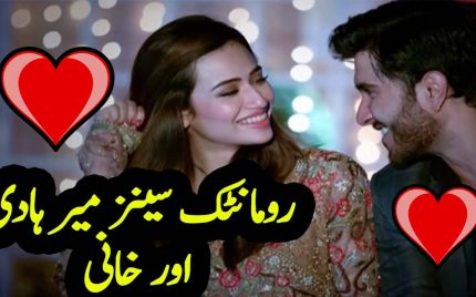 Meer Hadi and Khaani Emotional and Romantic Scenes