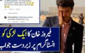 Feroze Khan Funny Reply to a Rude Girl on Instagram