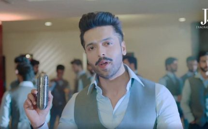 Fahad Mustafa's J. Ad Is A Copy Of David Beckham's Ad!