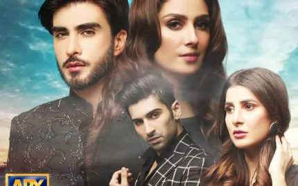 Koi Chand Rakh Teasers Out!