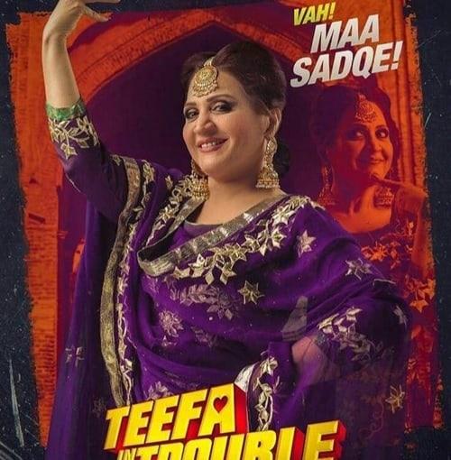 Teefa In Trouble - Best Music Album