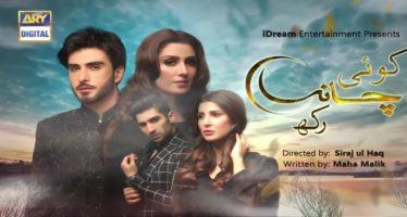 Koi Chand Rakh Episode 1 – Review!