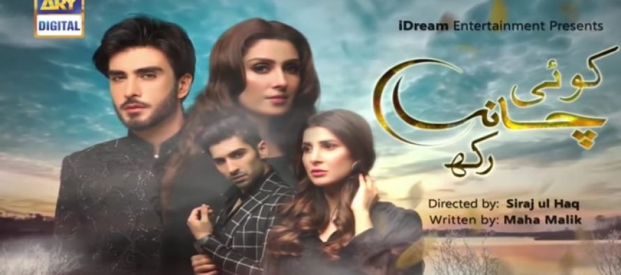 Koi Chand Rakh Episode 2 – Review!