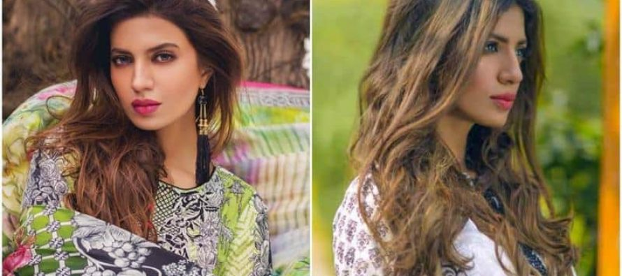 Rabia Butt to make her TV debut with Aangan